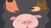 Попали в яму лиса, волк и свинья ….