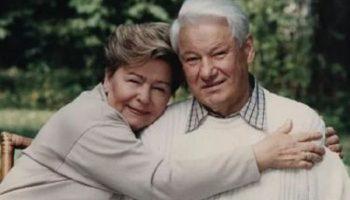 Одна душа на двоих и 50 лет беззаветной преданности: Борис и Наина Ельцины