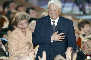 Борис и Наина Ельцины. / Фото: www.mtdata.ru