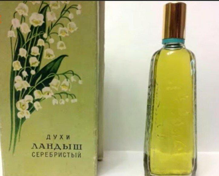 Одни из самых популярных духов для женщин - Ландыш Серебристый.