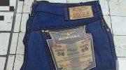 В Америке никогда не производились известные джинсы «Montana», продававшиеся в СССР