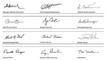 Как по подписи определить характер человека
