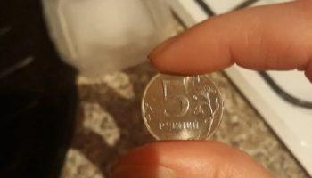 Этот любопытный лайфхак придумали в Европе: когда уезжаете из дома, положите монетку в морозилку