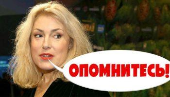 Мария Шукшина заявила, что в опасность коронавируса не верит! «Люди, опомнитесь!»