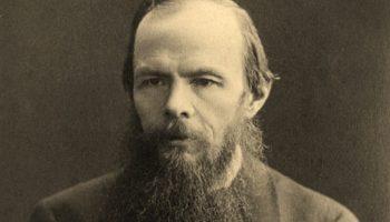 Федор Достоевский. 30 гениальных цитат: «Если хочешь победить весь мир, победи себя»