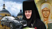 В каких условиях живет знаменитая игуменья Покровского женского монастыря, игуменья Феофания, которая ездит на Мерседесе за 9,5 млн