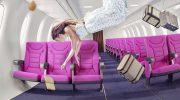 «Уважаемые пассажиры, пожалуйста, пристегните ремни, мы входим в зону турбулентности»