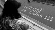 Жена очень боялась показать мужу новорожденного сына: «милый, ты только не переживай»
